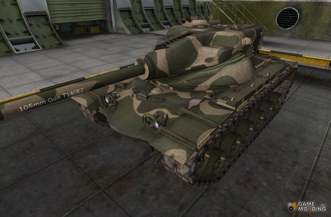 Средний танк T54E1