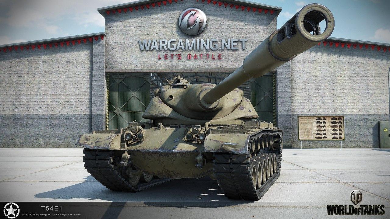 Танк T54E1 в World of Tanks