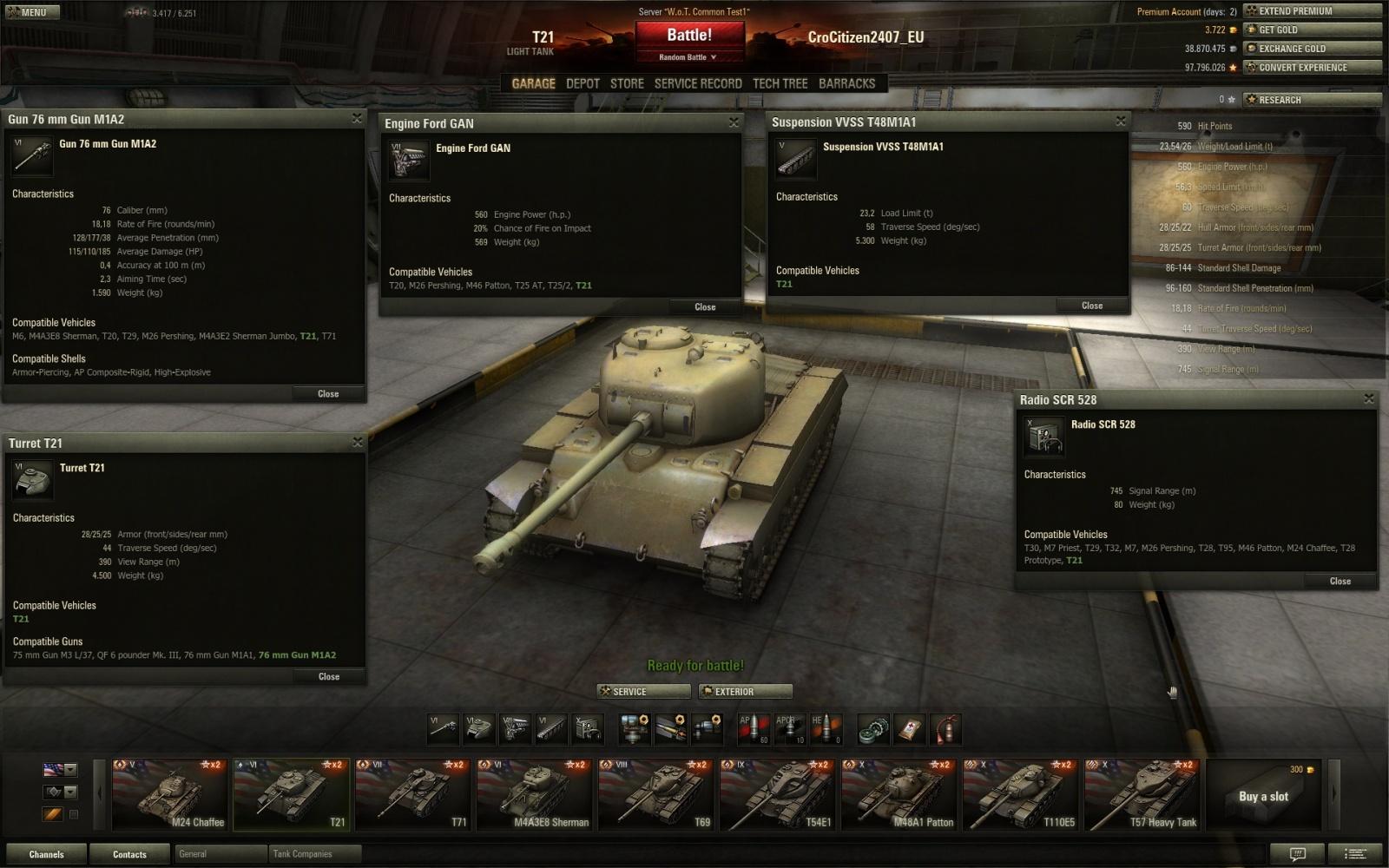 Легкий танк T21