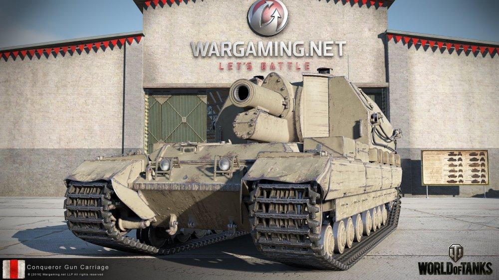 Танк Конь в World of Tanks