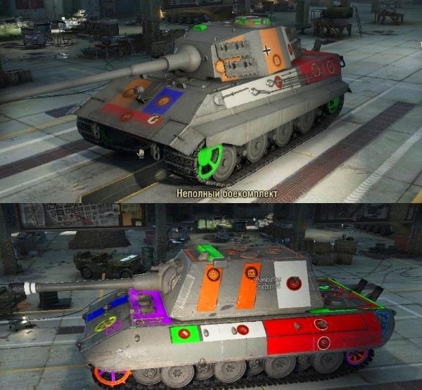 Зоны пробития танка в World of Tanks