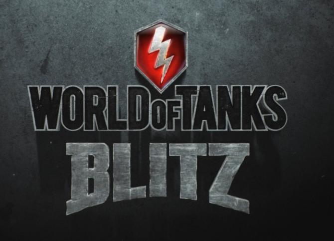 Полезные секреты и советы для World of Tanks Blitz