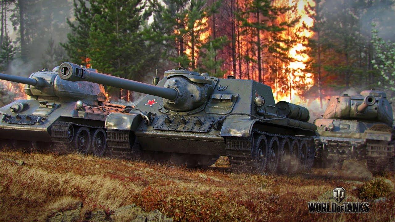 Участвуем в турнирах World of Tanks