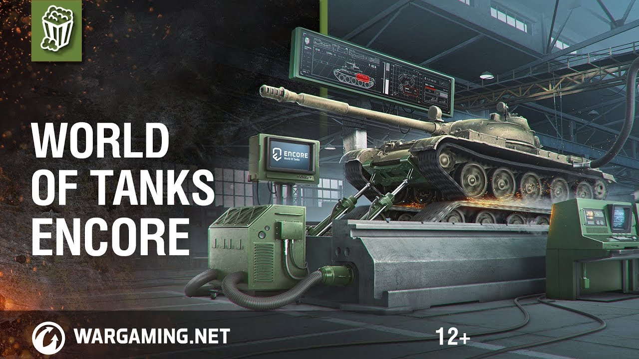 Проверьте мощность своего ПК при помощи enCore World of Tanks