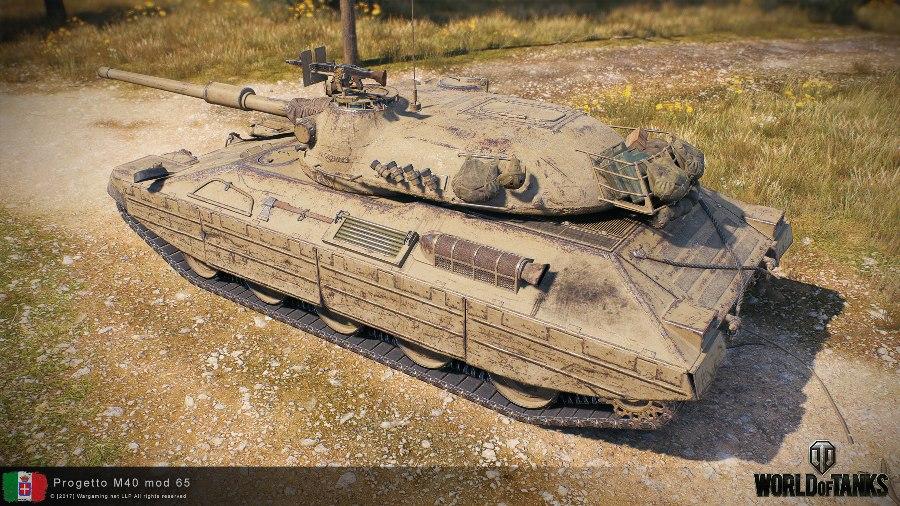 Танк Proggeto M40 mod 65