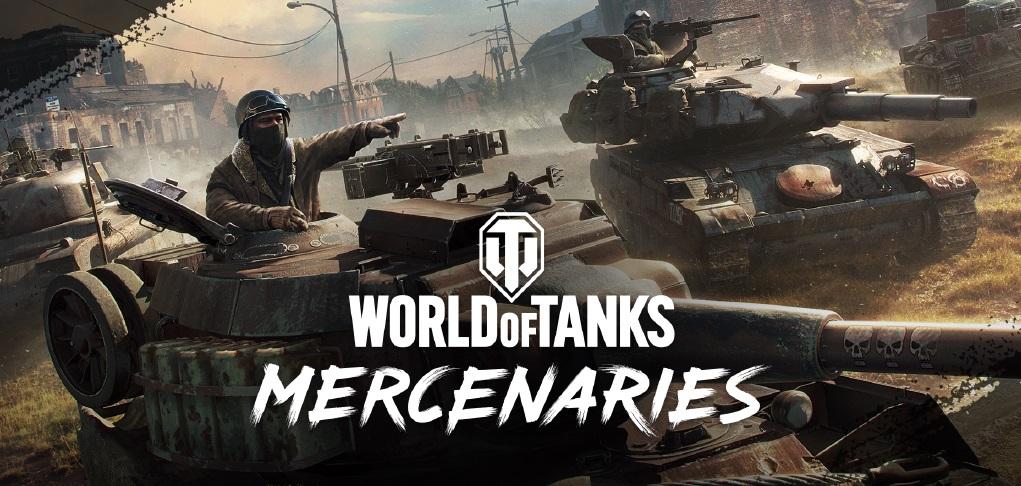 Особенности игры World of tanks mercenaries