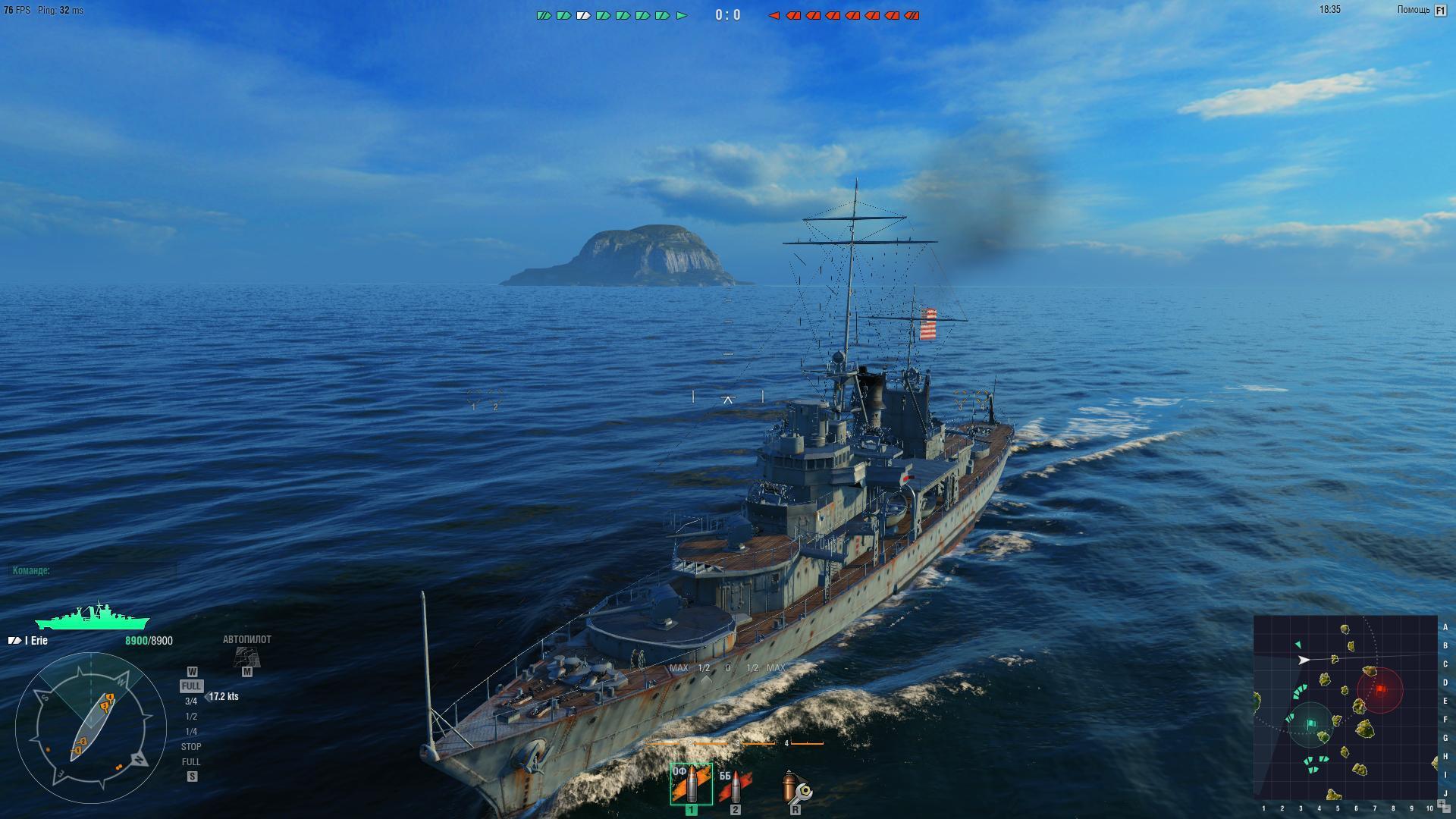 Красим корабль в игре World of Warships