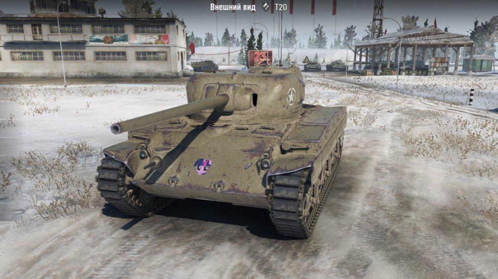 Танк Т20 в WoT
