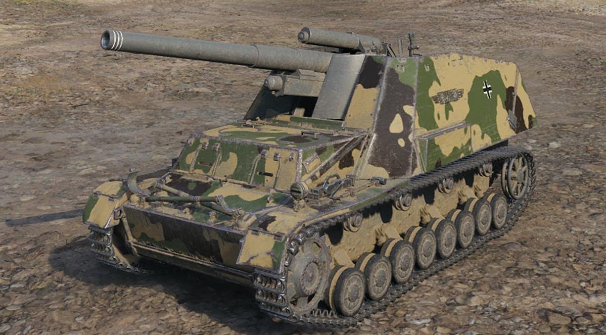 Hummel в World of Tanks