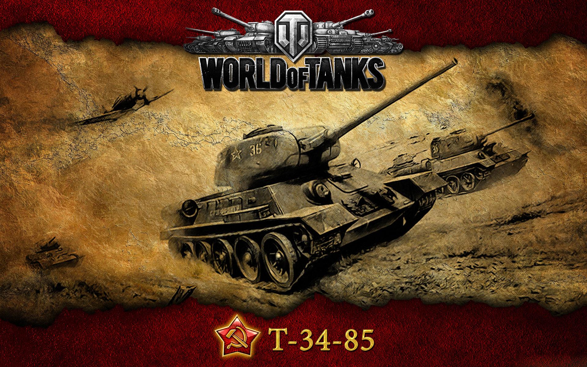 Особенности советской ветки танков в WoT (2019)