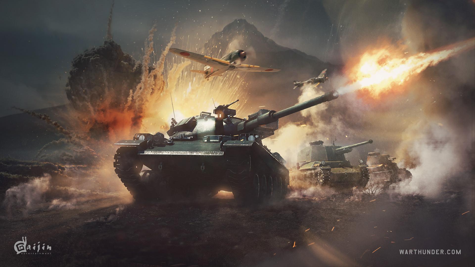 Сколько весит игра War Thunder?