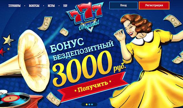 Онлайн казино - с чего начинается полноценная игра и как установить себе мобильное приложение