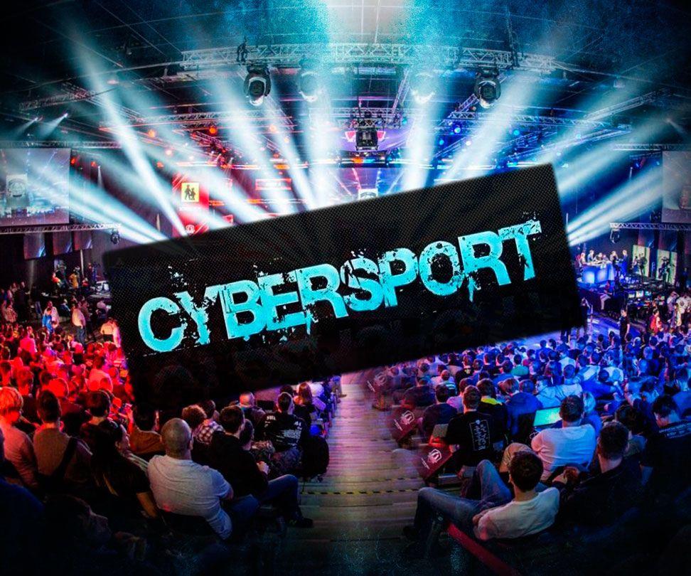 Список соревнований по киберспортивным дисциплинам в Parimatch